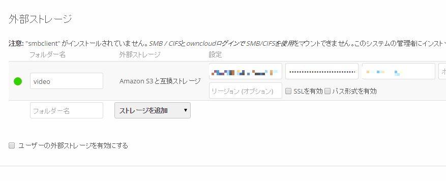 20140907_ec2_d