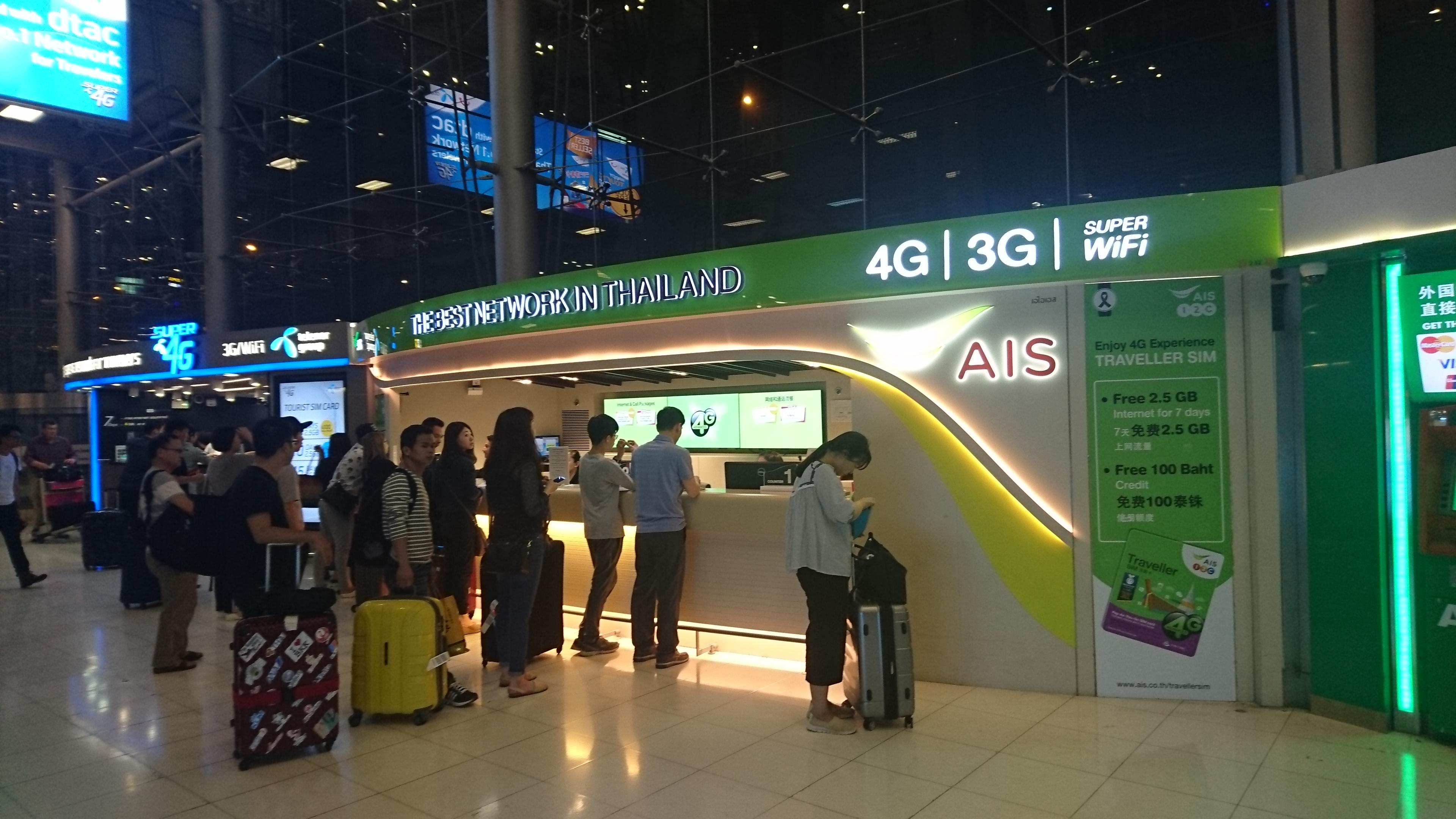 タイで旅行者向けプリペイドSIMカードを利用する