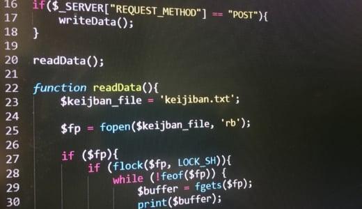 プラグインなしで記事にソースコードを埋め込む