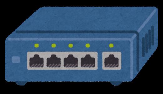RTX830でVPNユーザーを11アカウント以上追加できないとき
